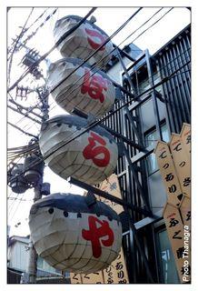 Enseigne dans les rues d'Osaka