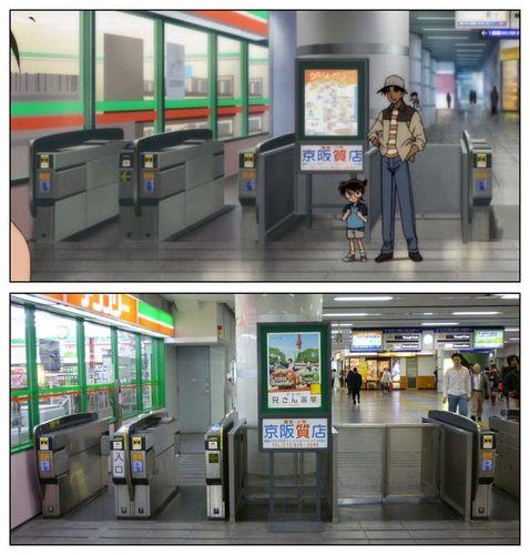 Les portillons de sortie de la gare de Neyagawa