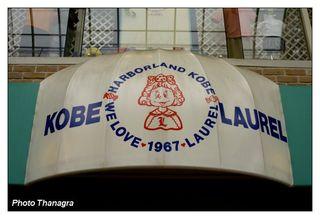 Laurel à Kobe