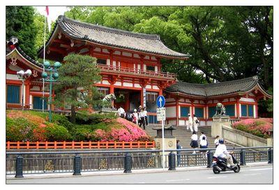 Kyoto 1b