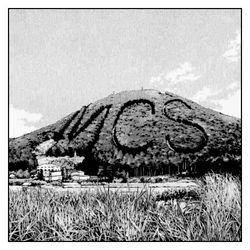 Tamio Okuda 2