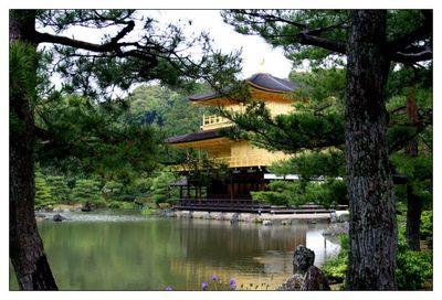 Kyoto 2b