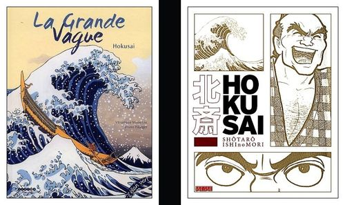 La grande vague et Hokusai