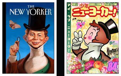 Version mangas